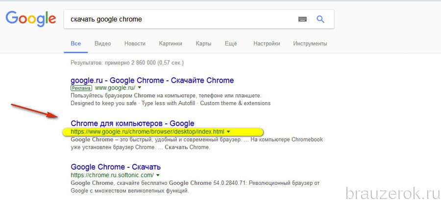 Скачать последняя версия гугл-рекламат контекстная сеть begun