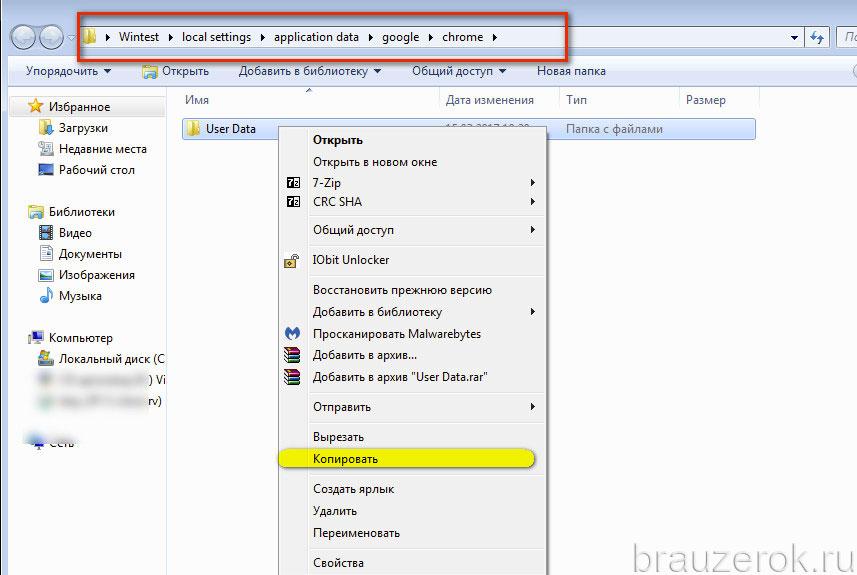 Где находятся папка избранное у браузеров