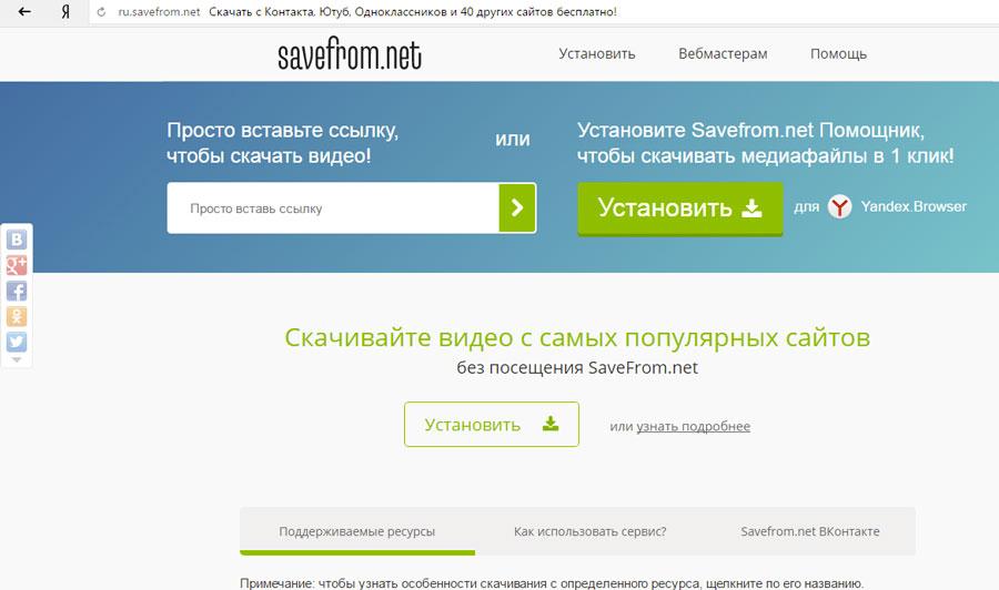 Яндекс браузер с vpn [обходим блокировку сайтов] youtube.