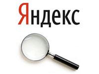 история в Яндекс Браузере