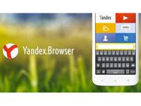 Yandex браузер для Андроид