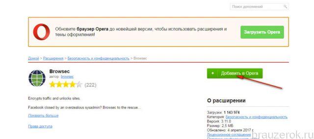 версия для Opera