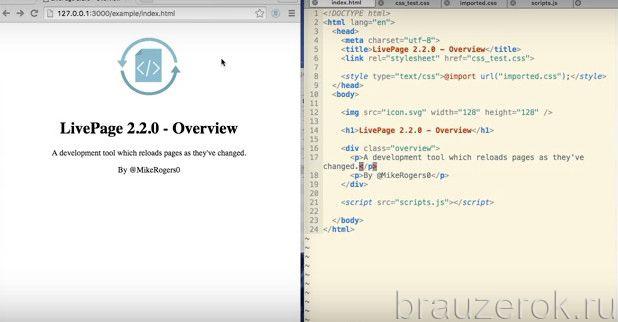 код и вид страница