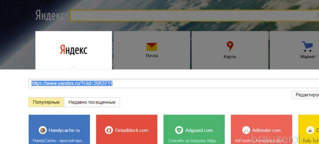 замена URL