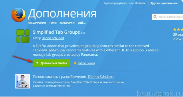 Simplified Tab Groups