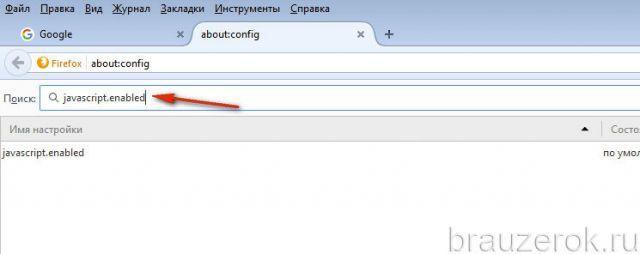 avascript.enabled