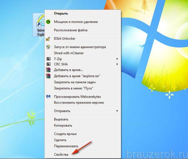 Все инструменты для педикюра в белоруссии