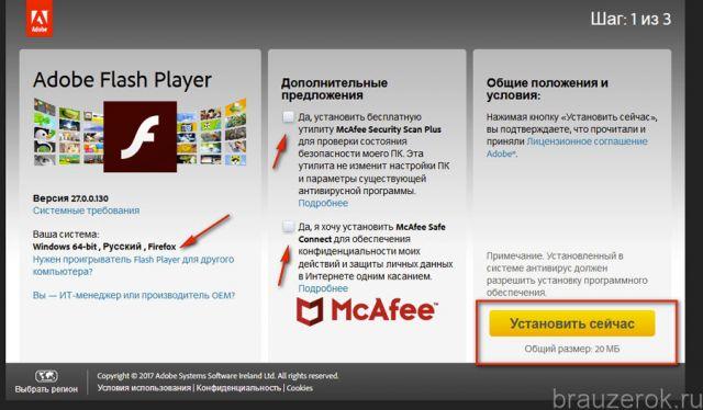 офсайт Adobe