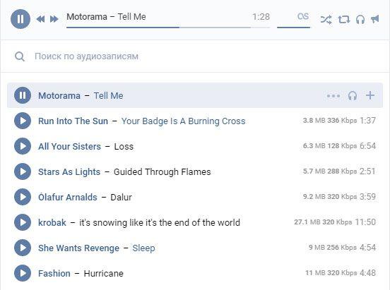 Расширение musicsig vkontakte дополнения opera.