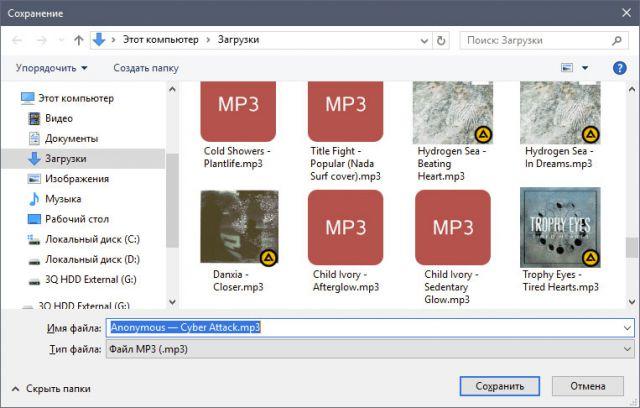 Скачать программу для скачивания музыки вконтакте для браузера яндекс