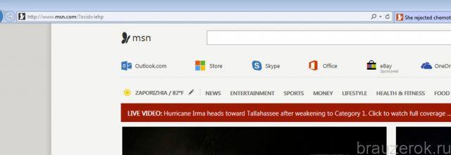 сайт MSN
