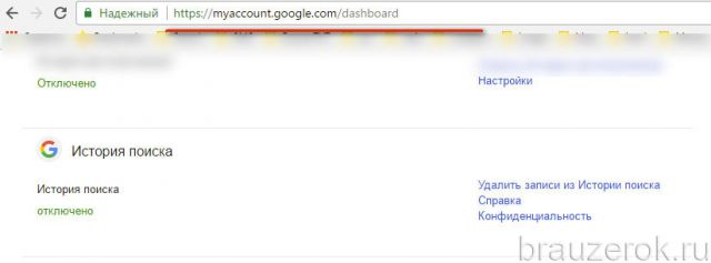 google.com/dashboard/