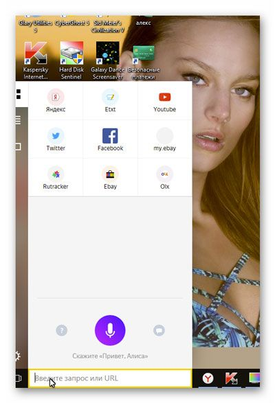 панель иконок