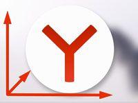 масштаб в Яндекс браузере